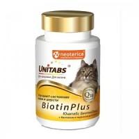Unitabs BiotinPlus - витамины для кошек с Биотином и таурином 120 таблеток.