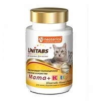 Unitabs MAMA+Kitty - витамины для котят, беременных и кормящих кошек 120 таблеток.