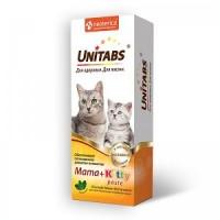 Unitabs Mama+Kitty paste витаминизированная кормовая добавка для взрослых кошек и котят, 120 мл