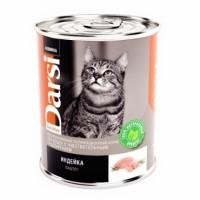 Консервированный корм Darsi для кошек с чувствительным пищеварением паштет, 340г