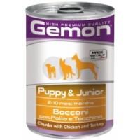 Gemon Dog - консервы для щенков кусочки курицы с индейкой.