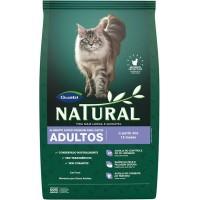 Guabi Natural для взрослых кошек