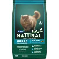 Guabi Natural для персидских кошек