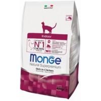 Monge Cat Indoor - сухой корм для кошек с низкой физической активностью.