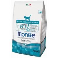 MONGE CAT Kitten - сухой корм для котят.