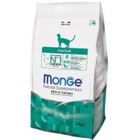 Monge Cat Hairball - сухой корм для выведения шерсти.