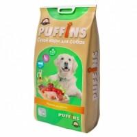 Puffins Мясное ассорти - сухой корм для собак.