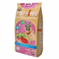 Puffins Ягненок и рис - сухой корм для собак.