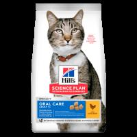 Hills Oral Care - сухой корм для кошек, уход за полостью рта.