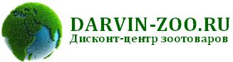 Дарвин - Зоо интернет-магазин для ваших питомцев.