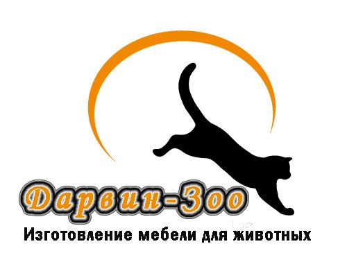 darvin zoo